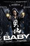 Baby (2007)