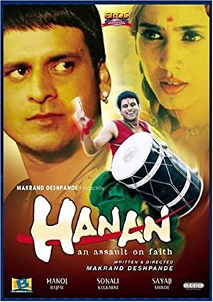 Musical Hanan Movie