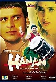 Hanan Poster