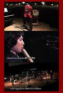 Téléchargement de bandes-annonces de films 3d hd Ganbare Nippon!, Steven M. Hirohama [mkv] [480i] [movie] (2011)