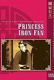 Princess Iron Fan Poster