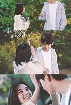 Chu Lian Le Na Me Duo Nian