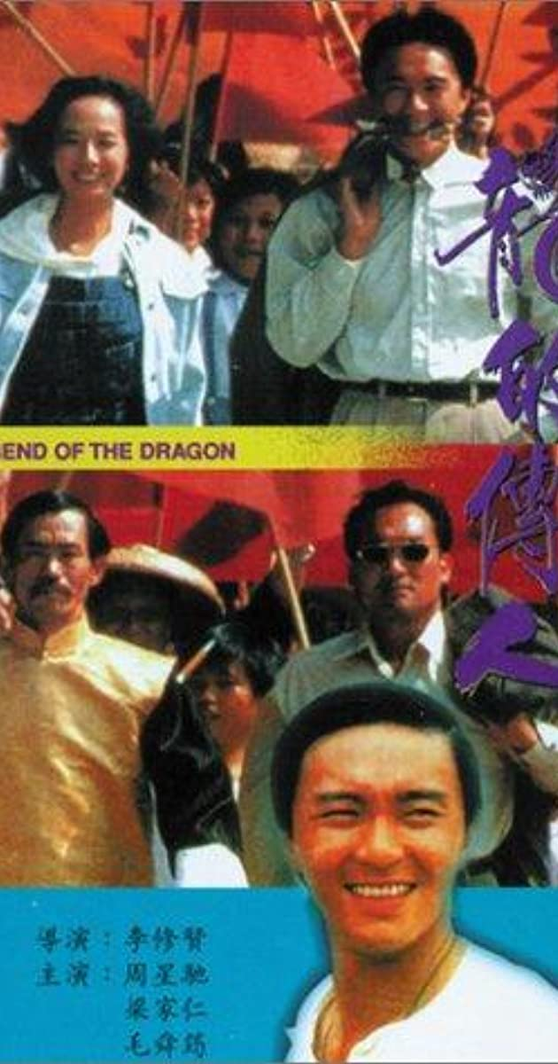 Long Tích Truyền Nhân - Legend Of The Dragon (1990)