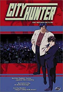 City Hunter: The Motion Picture full movie hd download