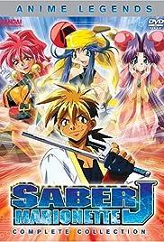 Saber Marionette J Poster - TV Show Forum, Cast, Reviews