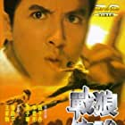 Chin long chuen suet (1997)