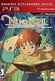 Ni no Kuni: Wrath of the White Witch (2011)