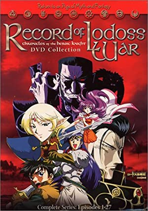 Where to stream Record of Lodoss War: Chronicles of the Heroic Knight