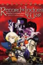 Record of Lodoss War: Chronicles of the Heroic Knight (1998) Poster