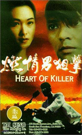 Rong Chang Ran qing nan ju ji Movie