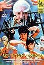Wu Tang vs. Ninja (1987) Poster