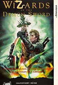 Primary photo for Wizards of the Demon Sword