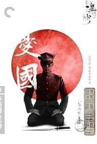 Yûkoku (1966) Poster - Movie Forum, Cast, Reviews
