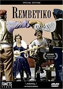 French movie english subtitles watch online Rembetiko by Nikos Koundouros [Quad]
