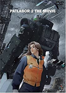 Patlabor 2: The Movie in hindi movie download