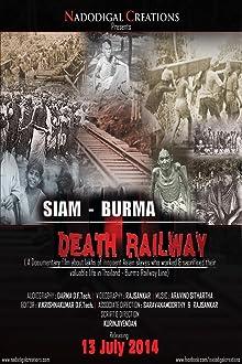 Siam Burma Death Railway (2014)