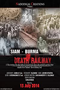 Hollywood movies hd mp4 download Siam Burma Death Railway [720x480]