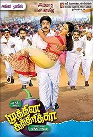 Muthina Kathirika Poster
