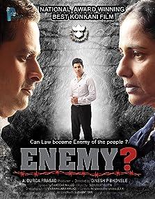 Enemy? (2015)