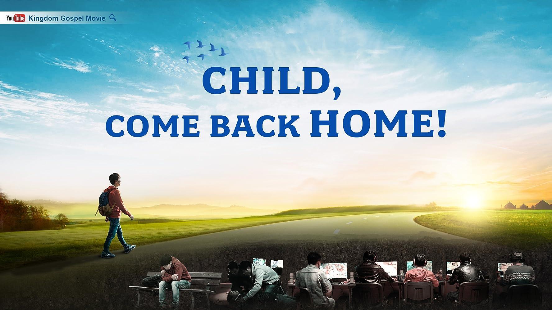 child come back home 2017