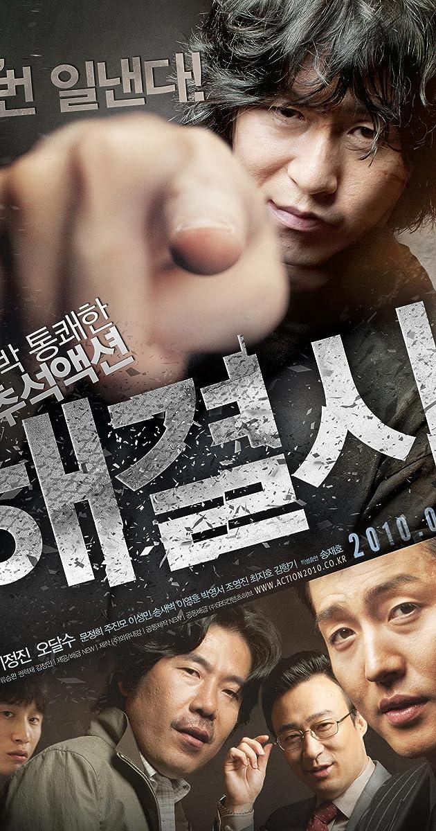 Image Hae-gyeol-sa