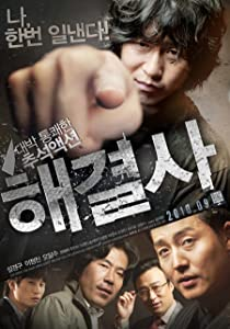 Troubleshooter movie download in mp4