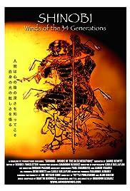 SHINOBI: Winds of the 34 Generation Poster