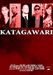 Movies database free download Katagawari by [720x320]