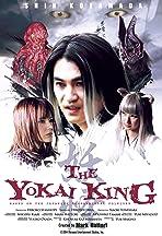 The Yokai King