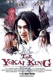 The Yokai King Poster