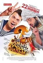 Samyy luchshiy film 2