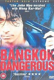 Bangkok Dangerous (1999) 1080p
