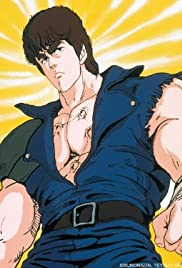 Fist of the North Star 2 Poster - TV Show Forum, Cast, Reviews