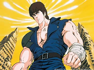 Fist of the North Star 2 sub download
