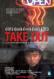 Take Out(2004) Poster - Movie Forum, Cast, Reviews