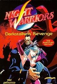 Night Warriors: Darkstalkers' Revenge Poster