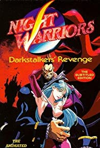 Primary photo for Night Warriors: Darkstalkers' Revenge