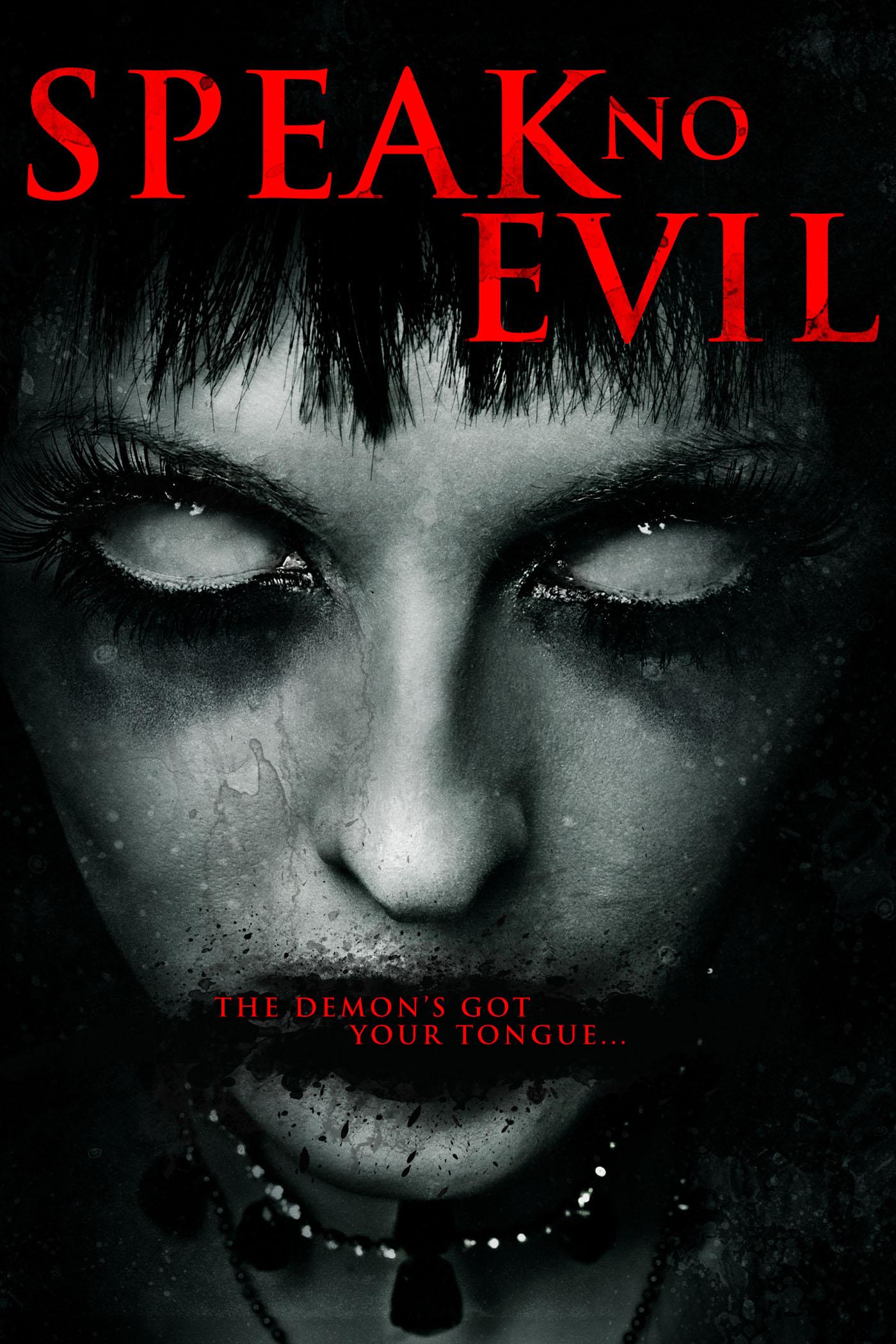 see no evil hear no evil sa prevodom