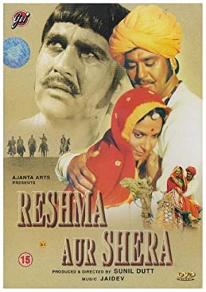 Waheeda Rehman Reshma and Shera Movie