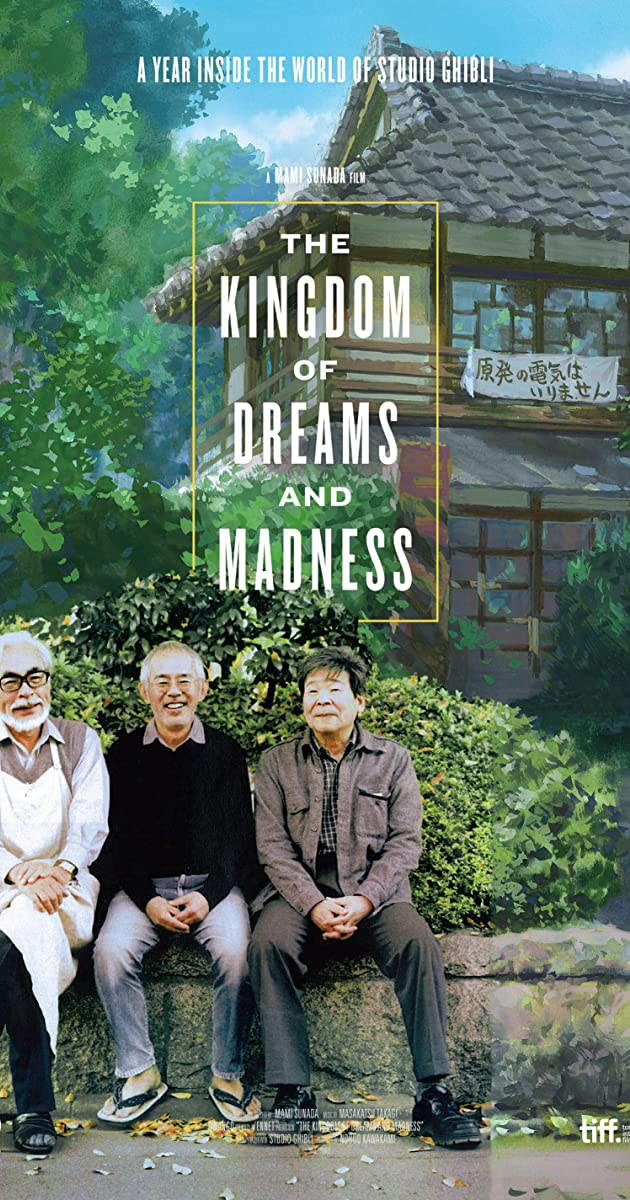 Subtitle of The Kingdom of Dreams and Madness