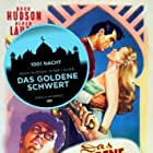 Rock Hudson and Piper Laurie in The Golden Blade (1953)
