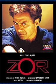 Zor: Never Underestimate the Force (1998)