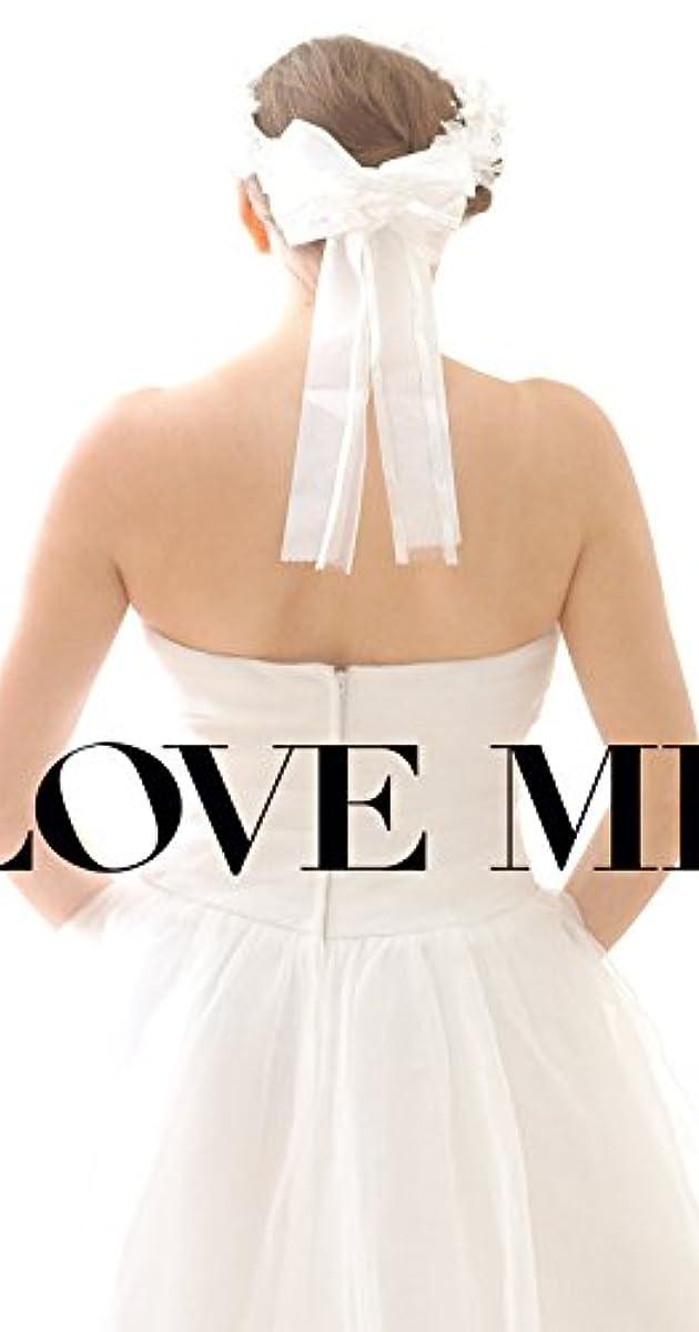 Love Me (2014)