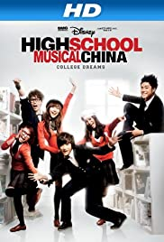 Disney High School Musical: China Poster