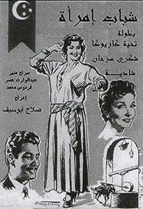 Shabab emraa Egypt