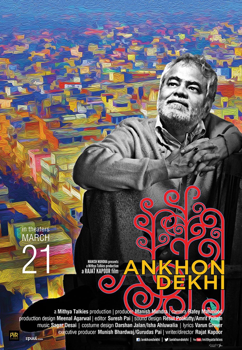 Ankhon Dekhi (2013) - IMDb