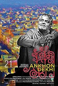 Sanjay Mishra in Ankhon Dekhi (2013)