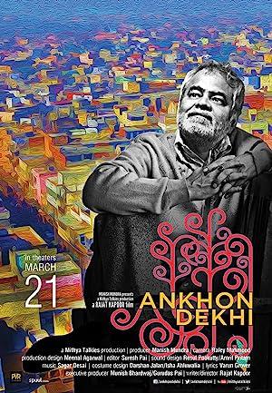 Ankhon Dekhi movie, song and  lyrics