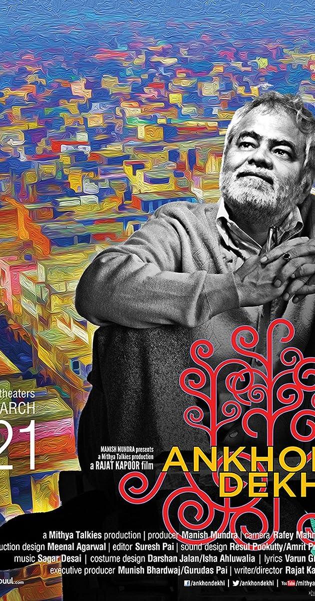 Kadvi Hawa marathi movie full download