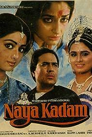 Naya Kadam (1984)